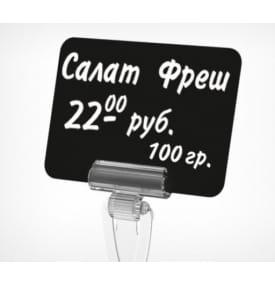 Табличка для нанесения надписей меловым маркером BB A6, черная