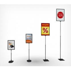 Рекламно-информационные стенды и стойки