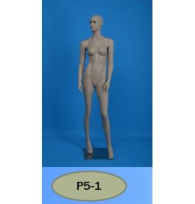 Манекен женский  P5-1